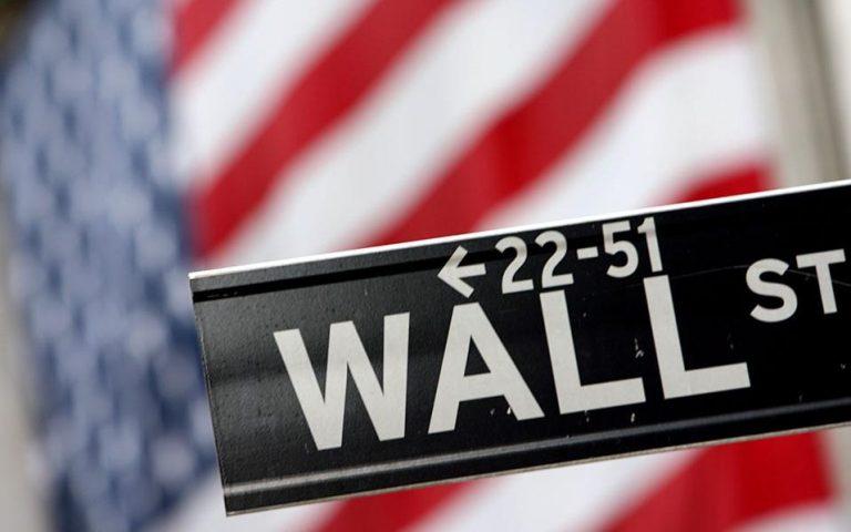 Μικτές τάσεις στη Wall Street