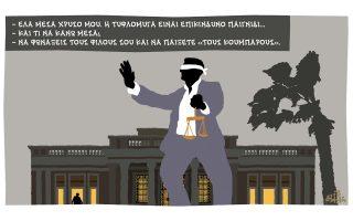 skitso-toy-dimitri-chantzopoyloy-07-10-160