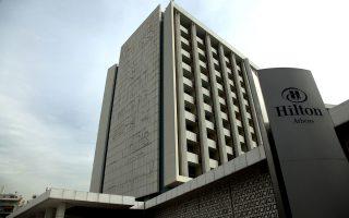 Το ξενοδοχείο έχει δυναμικότητα 506 δωματίων. Διαθέτει 22 αίθουσες συνεδρίων, καθώς και πλήθος άλλων εγκαταστάσεων και υπηρεσιών. Αναπτύσσεται σε έκταση 16.000 τ.μ., ενώ υφίσταται υπόλοιπο συντελεστή δόμησης που μπορεί να αξιοποιηθεί από τη νέα ιδιοκτησία της εταιρείας.