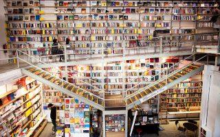 4,4 δισ. λίρες τα έσοδα από τις πωλήσεις βιβλίων στη Βρετανία.