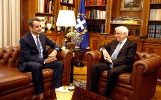 «Σε καλό κλίμα» διεξήχθη η χθεσινή συνάντηση του προέδρου της Ν.Δ. Κυρ. Μητσοτάκη με τον Πρόεδρο της Δημοκρατίας Πρ. Παυλόπουλο, σύμφωνα με πηγές της Πειραιώς.