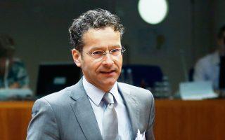 Η υλοποίηση των δύσκολων μέτρων του ασφαλιστικού, σε συνδυασμό με τις αλλαγές στα εργασιακά, αποτελεί το «κυρίως πιάτο» της δεύτερης αξιολόγησης, όπως προκύπτει από το έγγραφο του Γερούν Ντάισελμπλουμ για την ατζέντα του Eurogroup της 7ης Νοεμβρίου.