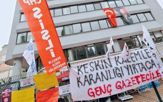 Μηνύματα αλληλεγγύης αριστερών και κοσμικών οργανώσεων στα γραφεία της «Τζουμχουριέτ», στην Κωνσταντινούπολη.