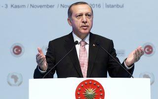 Βασικός στόχος του Ταγίπ Ερντογάν, η αλλαγή του πολιτεύματος.