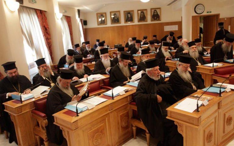 ektakti-synodos-ton-mitropoliton-2159014