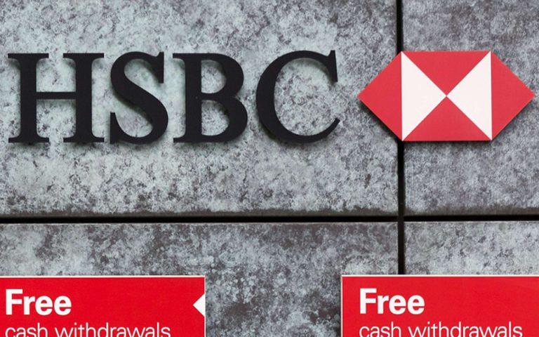 Αγωγή Γάλλων στην ελβετική θυγατρική της HSBC για φοροδιαφυγή