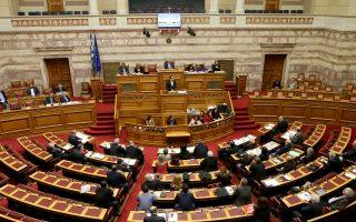 Υψηλοί τόνοι επικράτησαν χθες στη Βουλή, κατά την πολύωρη διαδικασία που προηγήθηκε της ψηφοφορίας.