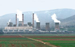 Ο επαναπροσανατολισμός της παγκόσμιας οικονομίας προς ένα μοντέλο χαμηλών εκπομπών άνθρακα σημαίνει και μια προοδευτική αλλά ταχεία εγκατάλειψη των ορυκτών καυσίμων που κυριαρχούν ευρέως στην παγκόσμια παραγωγή ενέργειας.