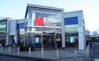 Στα τέλη του 2016 ή στις αρχές του 2017 φαίνεται ότι τα επίπεδα δραστηριότητας IPO, όπως αυτό της Metro Bank, θα ενταθούν, καθώς εμφανίζονται νέες ευκαιρίες σε ολόκληρη την Ευρώπη.