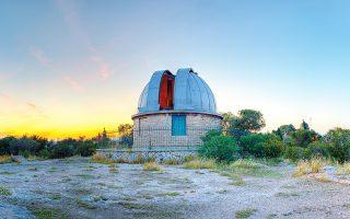 Το πλάτωμα του τηλεσκοπίου Δωρίδη στον αρχαιολογικό χώρο των Δυτικών Λόφων, στην περιοχή που είναι γνωστή κυρίως από τον λόφο της Πνύκας.