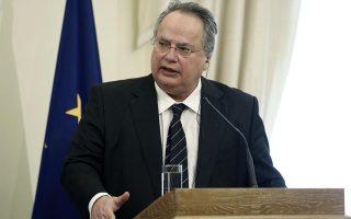 Ο υπουργός Εξωτερικών της Ελλάδας κ. Νίκος Κοτζιάς.