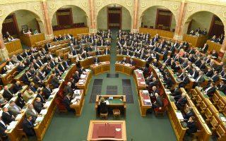 Μέλη του ουγγρικού Κοινοβουλίου πριν από την κρίσιμη ψηφοφορία για την τροποποίηση του Συντάγματος.