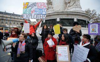 Συγκέντρωση φεμινιστικών οργανώσεων κατά της μισθολογικής ανισότητας τη Δευτέρα στο Παρίσι.