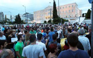 Το Κίνημα των Αγανακτισμένων ως ένδειξη κατακερματισμού της ελληνικής κοινωνίας.