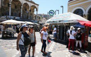 Για τον Alltours, που είναι ο πέμπτος μεγαλύτερος τουριστικός οργανισμός στη Γερμανία, η Ελλάδα φέτος αποτέλεσε τον δεύτερο καλοκαιρινό προορισμό σε αριθμό επισκεπτών.