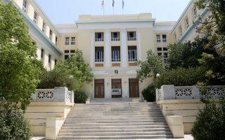 Προ ημερών τέσσερα άτομα μπήκαν στην αίθουσα της Συγκλήτου του Οικονομικού Πανεπιστημίου Αθηνών κατά τη διάρκεια της συνεδρίασης των πρυτανικών αρχών και απείλησαν τον πρύτανη Εμμανουήλ Γιακουμάκη.