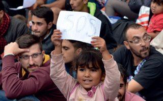Πόλεις που καλωσορίζουν πρόσφυγες και μετανάστες το ζητούμενο, για το πρόβλημα με τα διεθνή πλοκάμια του φόβου και της καχυποψίας για τους ξένους που ζητούν «μια καλύτερη ζωή γι' αυτούς και τα παιδιά τους».