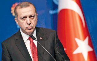 Ο κ. Ερντογάν θα έχει μεγαλύτερη ελευθερία κινήσεων στο εσωτερικό και μεγαλύτερους περιορισμούς στην άσκηση εξωτερικής πολιτικής, εκτιμά έρευνα της Eurasia για τις προοπτικές των αμερικανοτουρκικών σχέσεων.