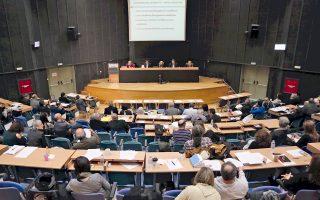 Επεισοδιακή ήταν η προχθεσινή πολύωρη συνεδρίαση του περιφερειακού συμβουλίου Αττικής.