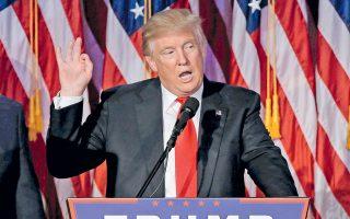 Ο νεοεκλεγείς πρόεδρος των ΗΠΑ το βράδυ των εκλογών.