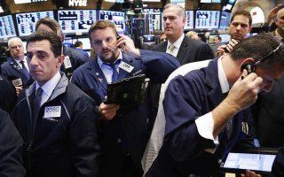 Στη Γουόλ Στριτ ο δείκτης Dow Jones υποχωρούσε 0,14%, λίγο πριν από το χθεσινό κλείσιμο, μετά το ξέφρενο ράλι των προηγούμενων έξι συνεδριάσεων.