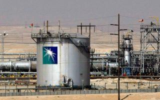 Ο υπουργός Ενέργειας της Σαουδικής Αραβίας, Χαλίντ αλ Φαλίχ, εκτιμά πως η Saudi Aramco μπορεί να αναδειχθεί ο μεγαλύτερος παίκτης, παγκοσμίως, στο υγροποιημένο φυσικό αέριο.
