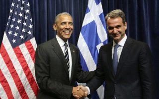 Ο κ. Μητσοτάκης εξέφρασε στον κ. Ομπάμα τις ευχαριστίες του για την ανάμειξή του στην ελληνική κρίση.