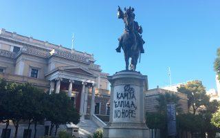 Νέο κρούσμα βανδαλισμού στην ανοχύρωτη Αθήνα. Στο στόχαστρο των βανδάλων βρέθηκε και πάλι ο έφιππος ανδριάντας του Κολοκοτρώνη μπροστά στην Παλιά Βουλή, παράπλευρο «θύμα» των προχθεσινών μεγάλων καταστροφών με αφορμή την επέτειο του Πολυτεχνείου. Τα κρούσματα βανδαλισμού σε δημόσιο χώρο θα αυξάνονται και οι δράστες θα αποθρασύνονται όλο και περισσότερο, επιλέγοντας τα πιο κεντρικά σημεία της πόλης, όσο βασιλεύει η ατιμωρησία και η πολιτεία, που είναι και η μοναδική υπεύθυνη, δεν ανταποκρίνεται στις υποχρεώσεις της.
