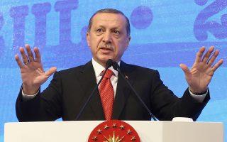 «Θα καταβάλουμε κάθε είδους προσπάθεια για να εξασφαλίσουμε τους στόχους του 2023», ανέφερε ο Τούρκος πρόεδρος Ταγίπ Ερντογάν.