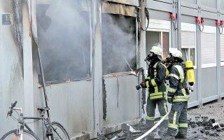 Φωτιά σε κέντρο υποδοχής προσφύγων στο Ράουμπλιγκ της Γερμανίας.