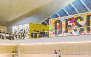 Το Μουσείο Ντιζάιν του Λονδίνου λειτουργεί από χθες στη νέα του στέγη.