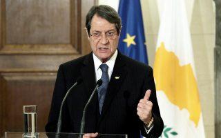 Ο πρόεδρος της Κυπριακής Δημοκρατίας Νίκος Αναστασιάδης συγκάλεσε χθες το Εθνικό Συμβούλιο, το οποίο ενημέρωσε για όσα διαδραματίστηκαν στο ελβετικό θέρετρο Μον Πελερέν.