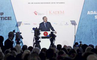«Η Δύση έχει ανάγκη την Τουρκία», είπε ο Τούρκος πρόεδρος Ταγίπ Ερντογάν κατά τη διάρκεια ομιλίας του σε σύλλογο γυναικών.