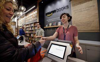 Η Amazon κατέβαλε σε θυγατρική της, που δεν φορολογήθηκε, 3,39 δισ. ευρώ για πνευματικά δικαιώματα.
