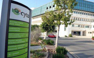 kypros-pros-polisi-i-cyta-hellas-me-apofasi-toy-ypoyrgikoy-symvoylioy0