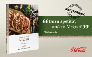 buen-apetito-apo-to-mexiko0