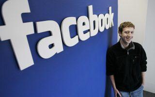 to-facebook-anakoinonei-nea-metra-gia-tin-antimetopisi-ton-paraplanitikon-eidiseon0