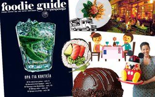 sto-foodie-guide-ayti-tin-kyriaki-13-110