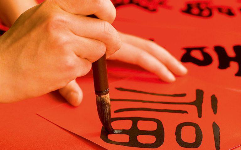 Τα μαθήματα καλλιγραφίας γίνονται από έμπειρες δασκάλες που συνεχίζουν την κινεζική παράδοση. (Φωτογραφία: Getty images/ Ideal image)