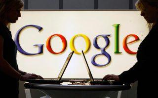 komision-kata-google-gia-themata-antagonismoy0