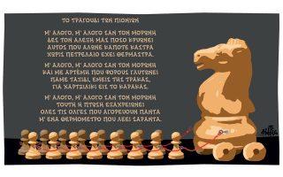 skitso-toy-dimitri-chantzopoyloy-02-11-160