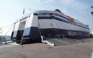 Το μόνο σίγουρο είναι πως η αντιπαράθεση έχει ανεβάσει την αξία της συμμετοχής του 40% της Tράπεζας Πειραιώς στην Hellenic Seaways (HSW).