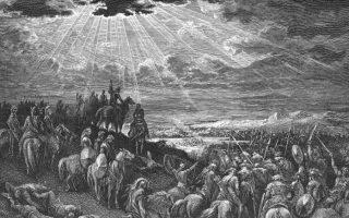 Ο Ιησούς του Ναυή προσεύχεται στον Θεό να ακινητοποιηθεί ο ήλιος. Εργο του Γουσταύου Ντορέ. Το «θαύμα» απασχόλησε ακόμη και τον Γαλιλαίο.