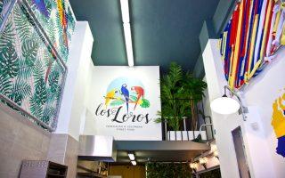 los-loros-street-food-alliotiko0