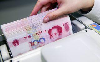Οι άμεσες επενδύσεις στο εξωτερικό από κινεζικά επιχειρηματικά συμφέροντα, μη συμπεριλαμβανομένου του χρηματοπιστωτικού κλάδου, έφθασαν τα 146 δισ. δολάρια μέσα στο πρώτο δεκάμηνο του 2016.