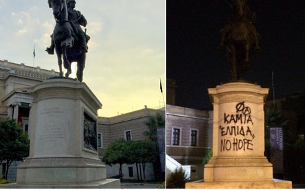 Καθαρίστηκε το άγαλμα του Κολοκοτρώνη στην οδό Σταδίου