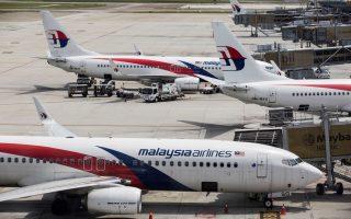 ektos-elegchoy-i-moiraia-ptisi-tis-malaysia-airlines-prin-chathei-symfona-me-nea-ekthesi0
