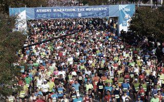 marathonia-diadromi-360-video0
