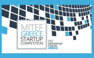 mitef-greece-startup-competition-20170