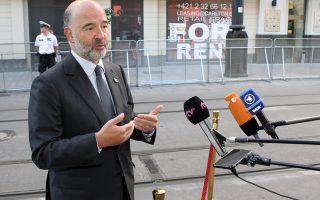 Ανοικτό το ενδεχόμενο να υπάρξει και 4ο μνημόνιο, αν και ξεκαθάρισε ότι αυτό δεν είναι στις προθέσεις κανενός, άφησε ο Ευρωπαίος επίτροπος Πιερ Μοσκοβισί.